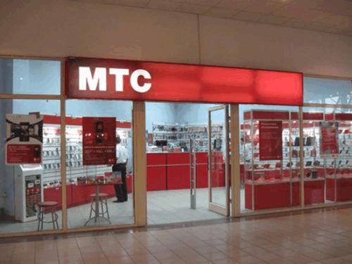 Официальный магазин МТС