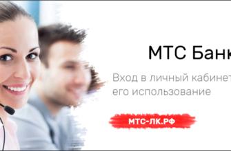 mts bank