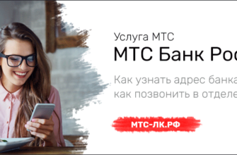 mts bank adresa