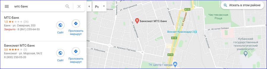 офисы мтс на карте